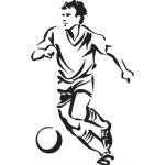 tn500_ae27jogador-futebol2